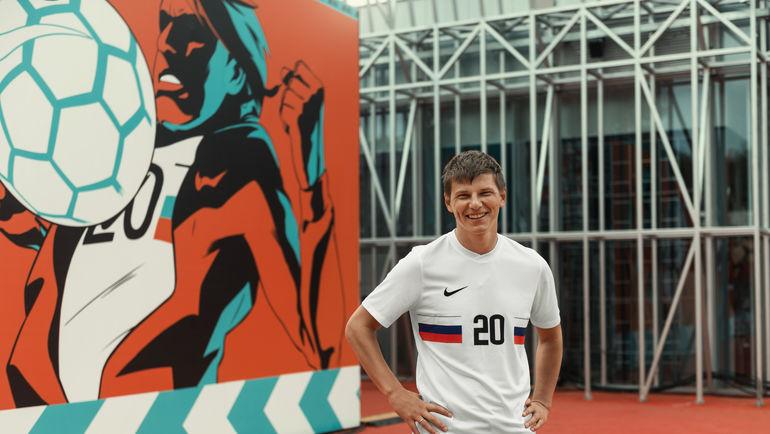 Андрей АРШАВИН. Фото Nike
