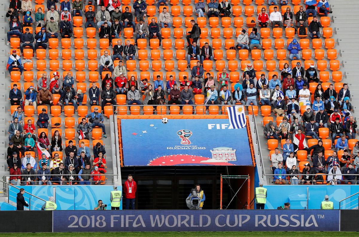 Спасибо ФИФА за пустые места. Это может испортить имидж ЧМ