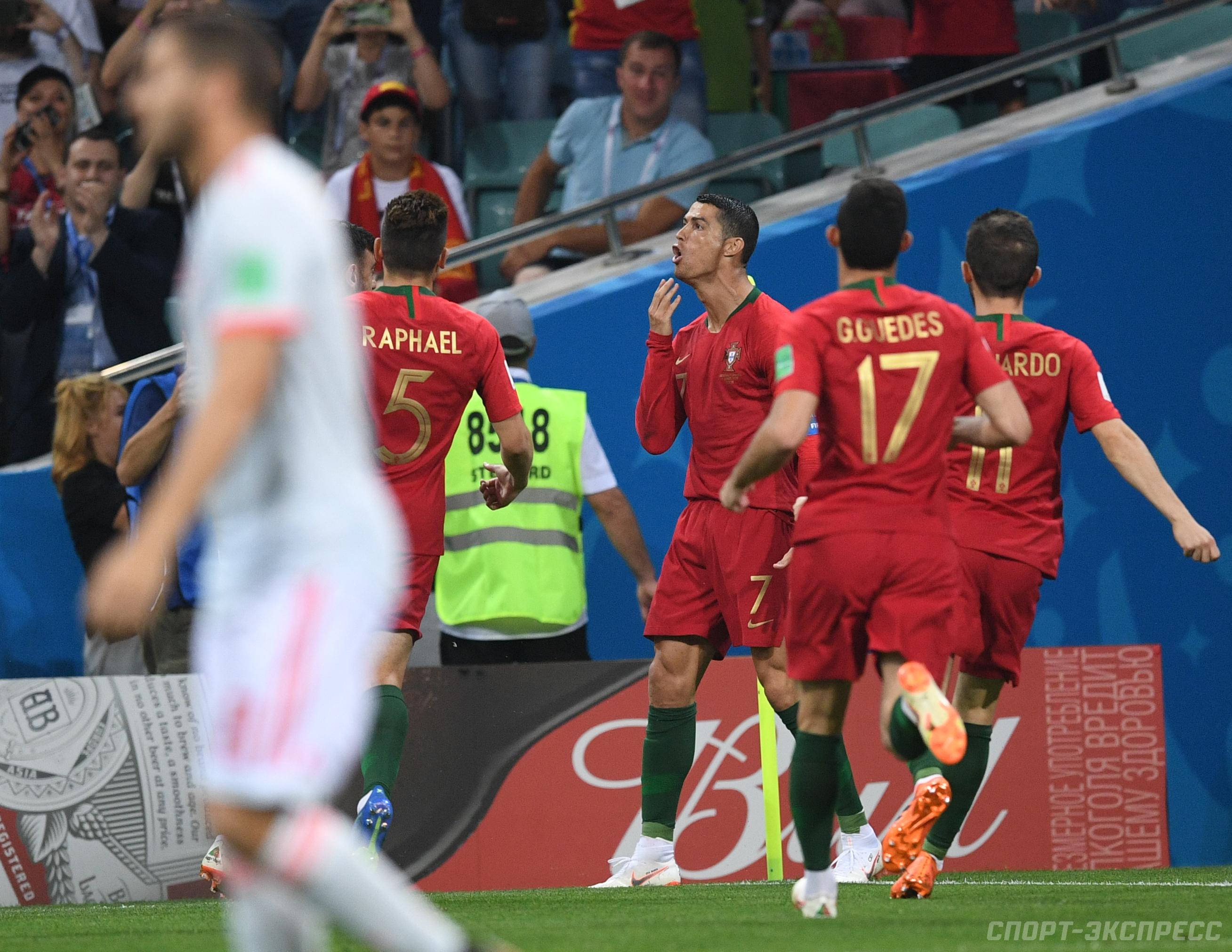 Прогноз на матч Португалия - Испания