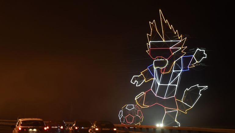 Электрический Забивака у калининградского аэропорта Храброво. Фото AFP