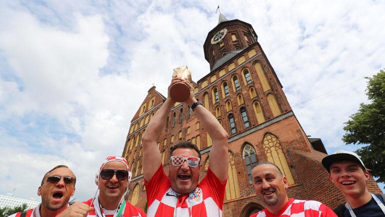 Фанаты из Хорватии в центре Калининграда. Фото REUTERS