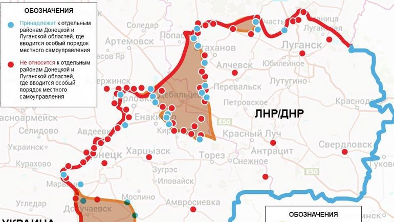 Карта линии разграничения между Украиной и ДНР/ЛНР.
