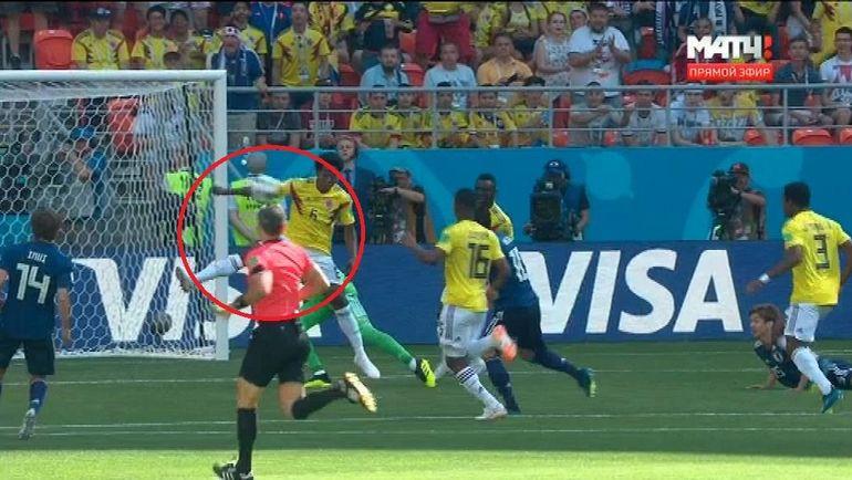 Пенальти в ворота Колумбии.