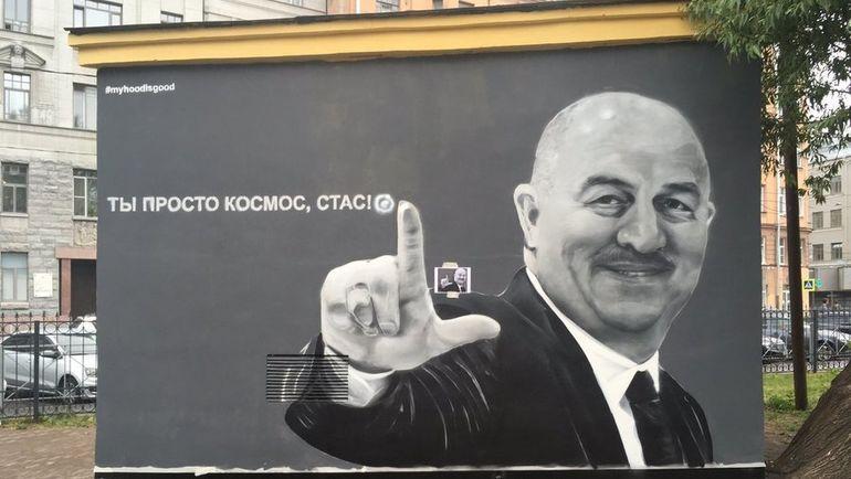 Image result for ты просто космос стас