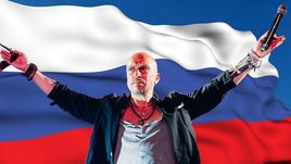 Дмитрий Нагиев: