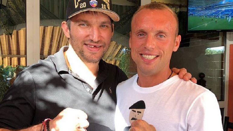 Александр ОВЕЧКИН и Денис ГЛУШАКОВ. Фото Инстаграм