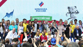 Олимпийский день пройдет 1 июля в Сокольниках