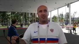 Ростислав Хаит перед матчем России с Испанией