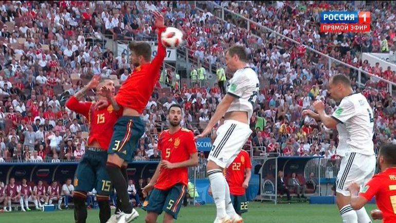 40-я минута матча Испания - Россия.
