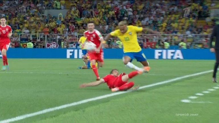 Сербия - Бразилия.