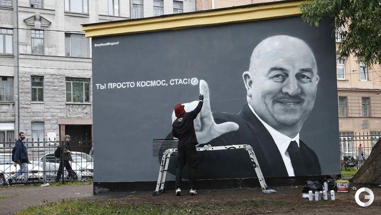 Портрет Станислава Черчесова в Санкт-Петербурге. Появился на стене после победы над Египтом в Северной столице и выхода из России из группы.