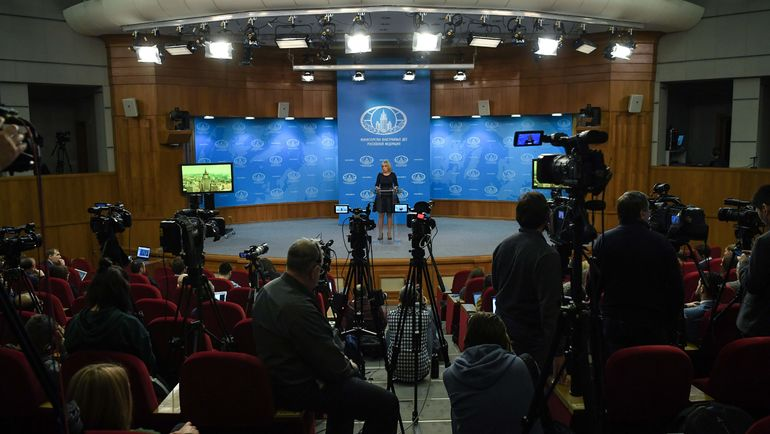 Брифинг Марии ЗАХАРОВОЙ. Фото AFP