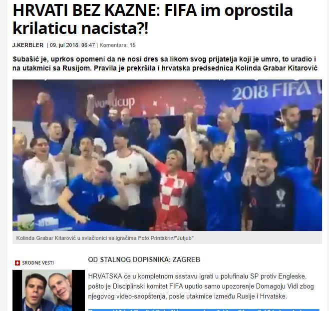ВХорватии осудили поступок Виды иВукоевича наЧМ