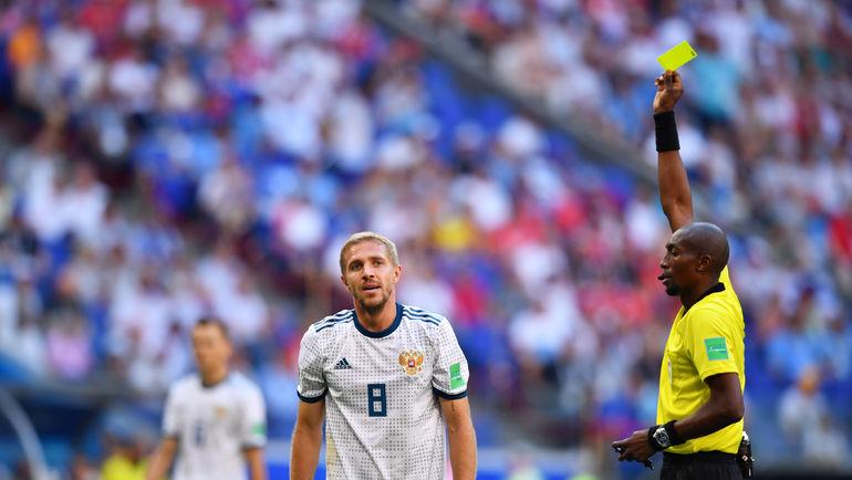 Юрий ГАЗИНСКИЙ. Фото AFP