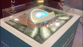 ЧМ-2022 в Катаре. Как это будет