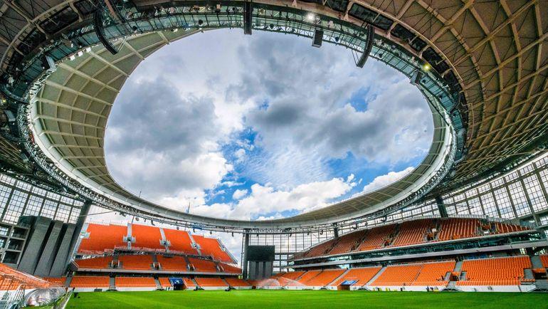 """Екатеринбург Арена"". Фото AFP"