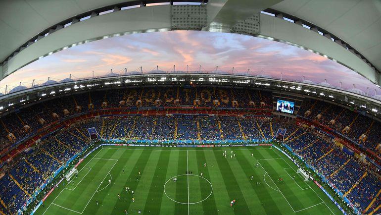 """""""Ростов Арена"""". Фото AFP"""