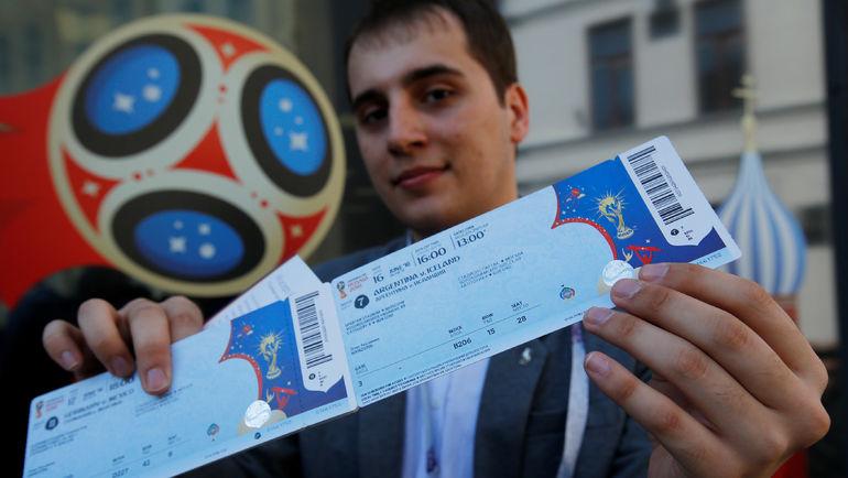 На финал еще можно купить билеты? Фото REUTERS