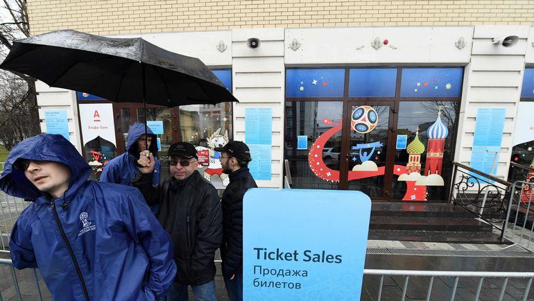 Билетный центр ФИФА в Москве. Фото AFP