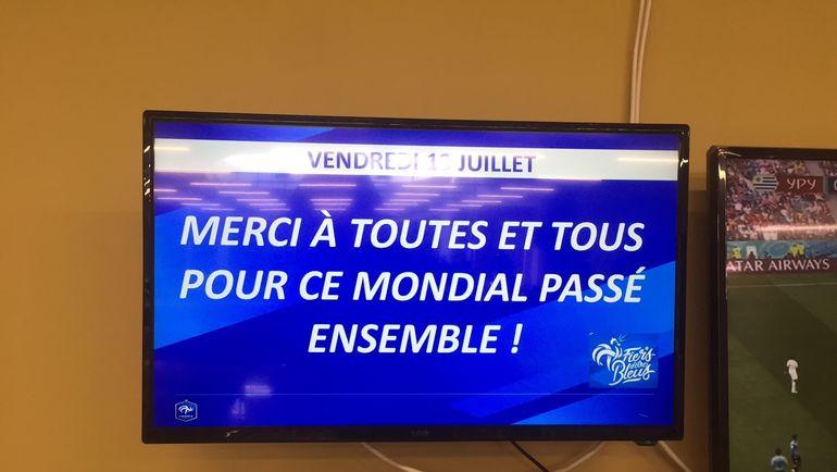 """Благодарность журналистам от сборной Франции. Фото """"СЭ"""""""