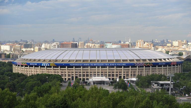 "Стадион ""Лужники"". Фото Федор УСПЕНСКИЙ, ""СЭ"""