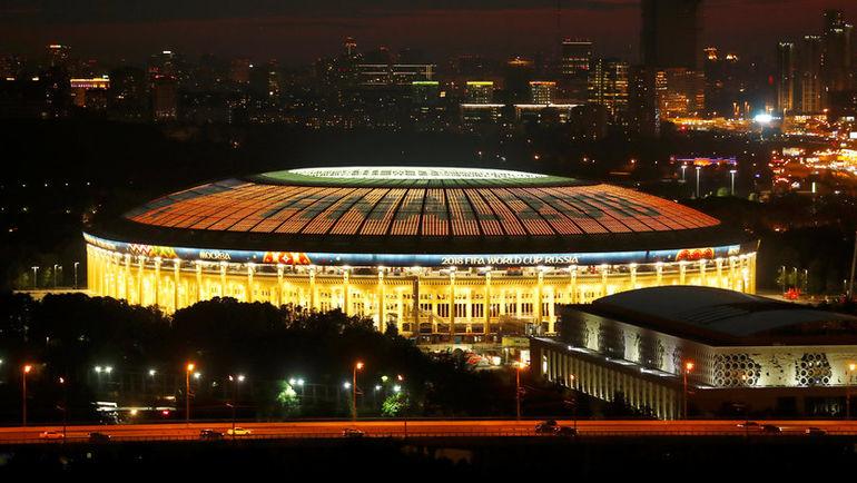 Москва. Финал пройдет в Лужниках. Фото REUTERS