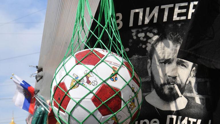 """Группа """"Ленинград"""" в октябре дает концерт на Крестовском острове. Фото Александр ФЕДОРОВ, """"СЭ"""""""