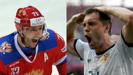 Хоккеист Ковальчук vs футболист Дзюба: какой вид спорта в России - №1?