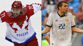 Хоккей в России круче футбола. Почему прав Ковальчук