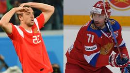 Футбол в России круче хоккея. Почему прав Дзюба