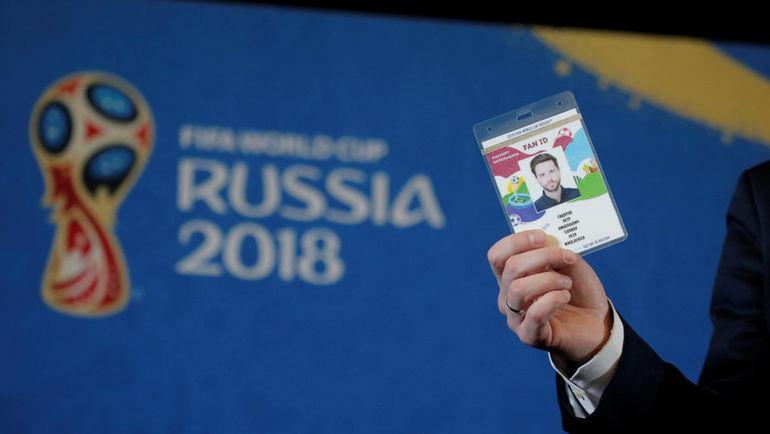 Fan ID: теперь и в чемпионате России? Фото REUTERS