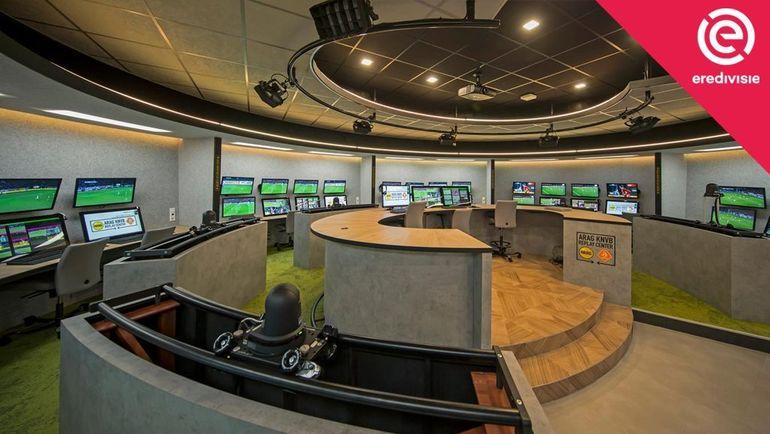 Комната для работы ВАР в Голландии.
