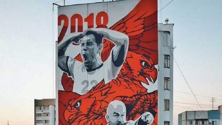 Граффити, посвященное сборной России.