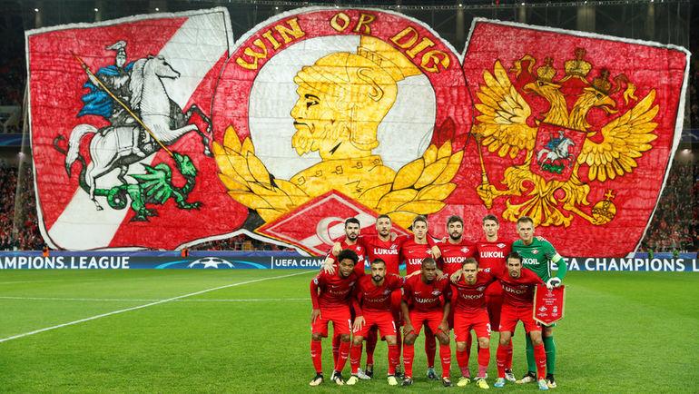 Стал известен возможный конкурент «Спартака» враунде плей-офф квалификацииЛЧ