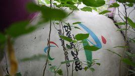 Темная сторона Пекина. 10 лет после Олимпиады