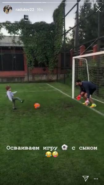 Александр РАДУЛОВ играет с сыном в футбол. Фото Инстаграм