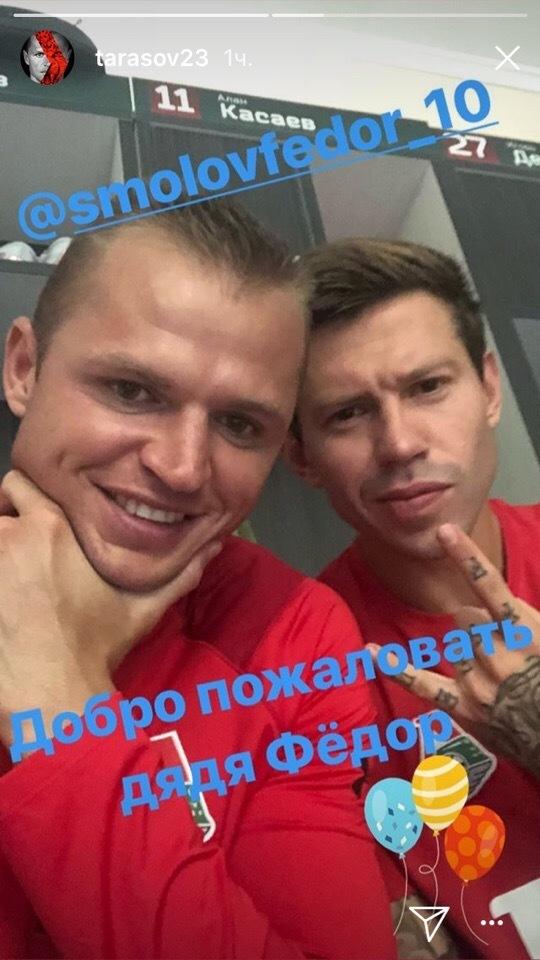 Инстаграм Дмитрия ТАРАСОВА.