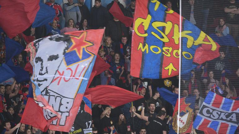 Фанаты ЦСКА объявили бойкот своему клубу. Что происходит?