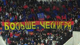 Фанаты ЦСКА объявили бойкот на предстоящий сезон КХЛ