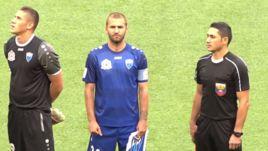 Украинский футболист проигнорировал флаг России. Он специально?