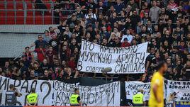 Фанаты ЦСКА перешли все грани. Так нельзя!