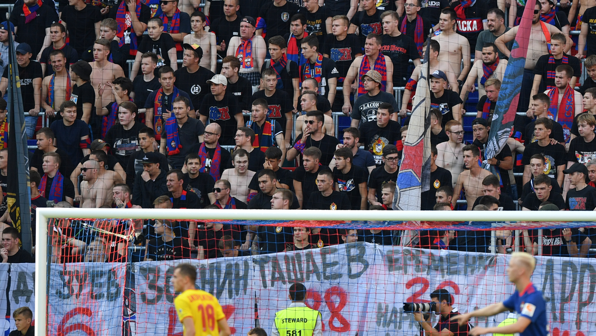 Фанатов ЦСКА толком не наказали. Это шаг к внедрению Fan ID