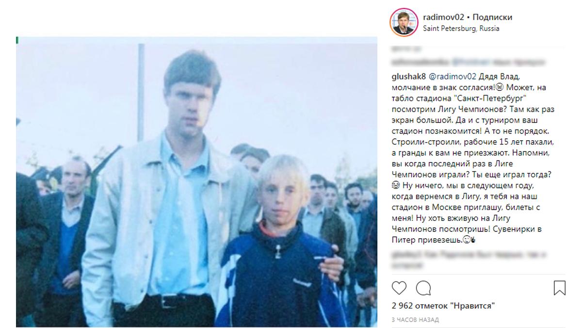 Хайп года. Радимов и Глушаков жгут в Инстаграме. К ним присоединился Геркус