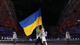 Минспорта Украины:
