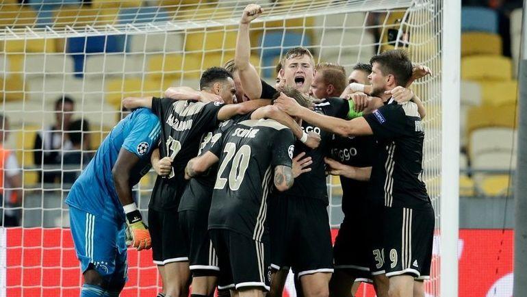 """""""Аякс"""" оставил Киев без Лиги чемпионов"""