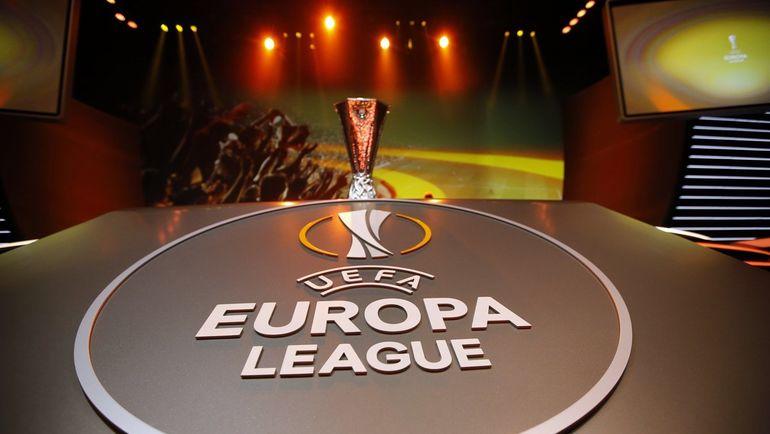 Жеребьевка Лиги Европы. Фото Пресс-служба УЕФА