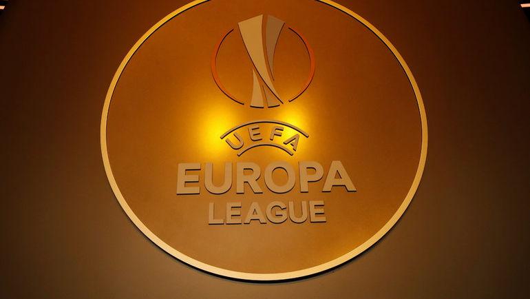 Логотип Лиги Европы. Фото REUTERS