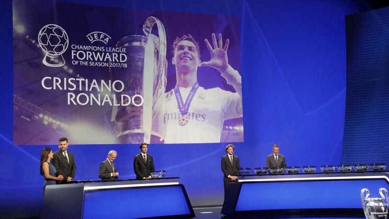 30 августа. Монако. Церемония вручения призов лучшим игрокам сезона по версии УЕФА и Жеребьевка Лиги чемпионов. Фото REUTERS
