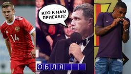 Модный SMM ЦСКА и