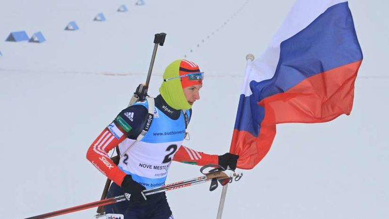 Смогут ли российские биатлонисты и дальше выступать на международных соревнованиях под своим флагом? Фото AFP